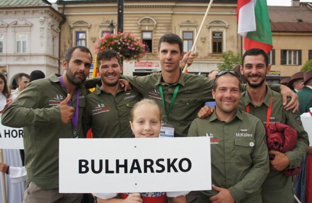 Световно Словакия 2017